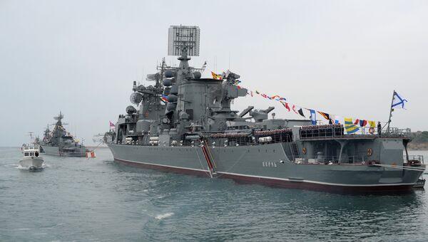 Большой противолодочный корабль Керчь Черноморского флота