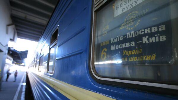 Вагон поезда. Архивное фото
