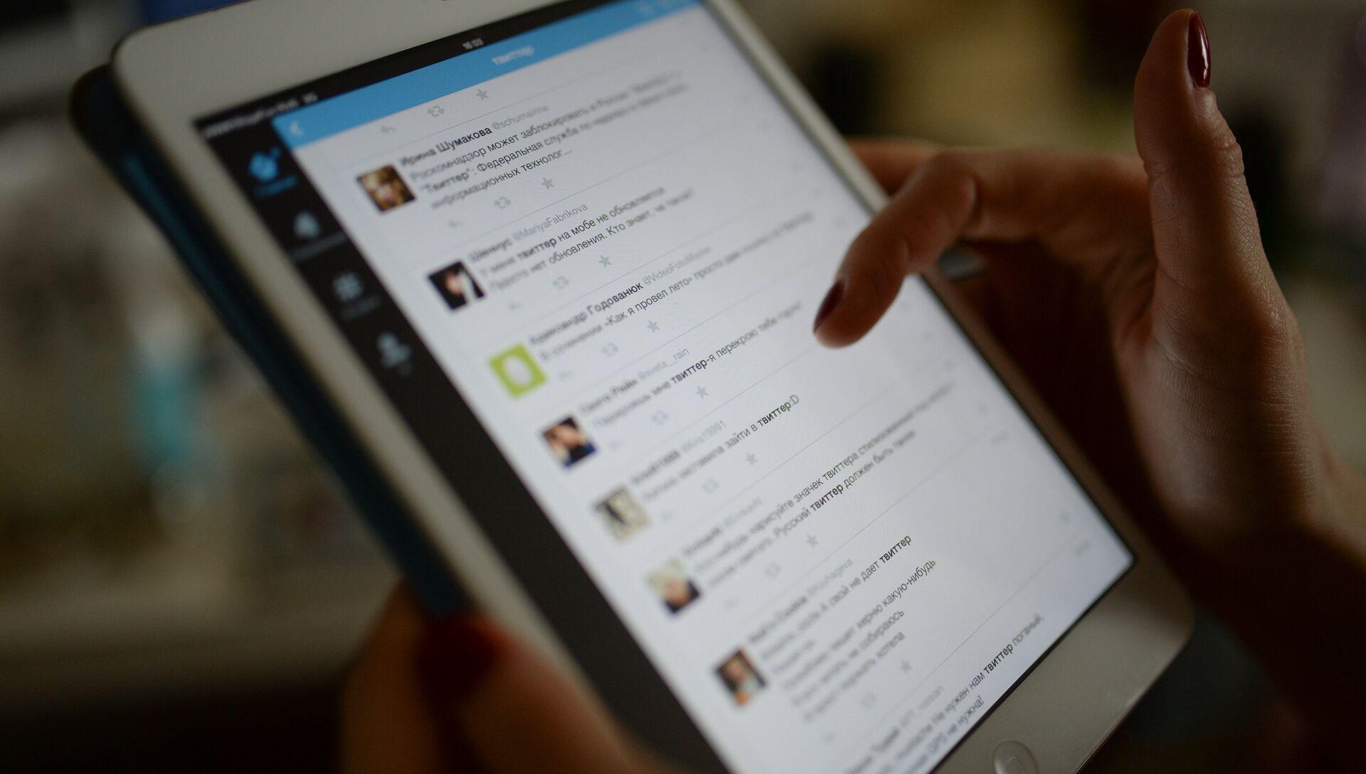 Страница сайта Twitter на экране планшетного компьютера. - РИА Новости, 1920, 20.11.2020