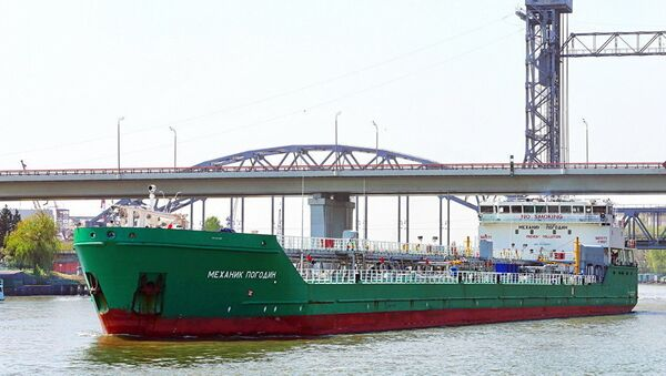 Российское судно Механик Погодин