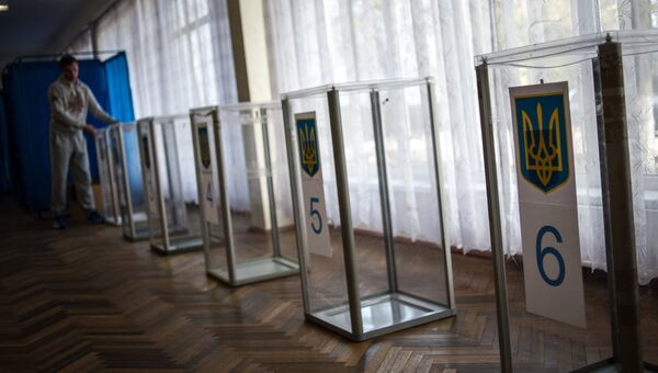 Выборы на Украине. Архивное фото