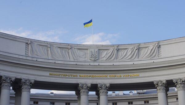 Государственный флаг на здании министерства иностранных дел Украины в Киеве.