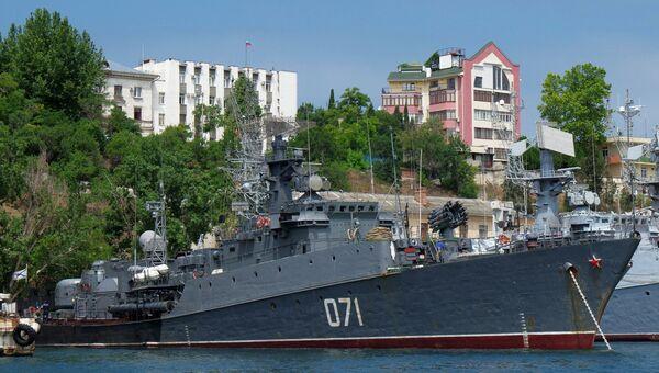 Малый противолодочный корабль Суздалец Черноморского флота РФ в Севастополе