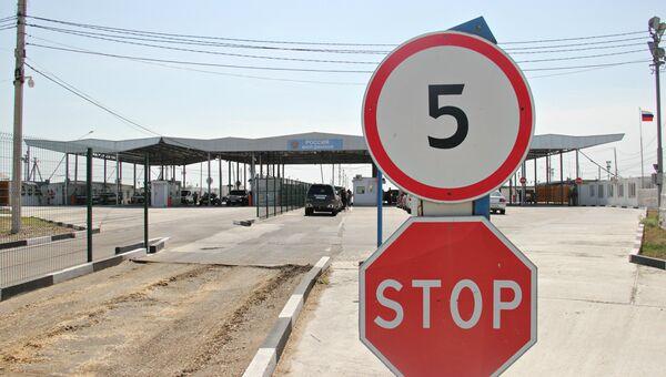 В пункте пропуска Джанкой на границе Крыма и Украины
