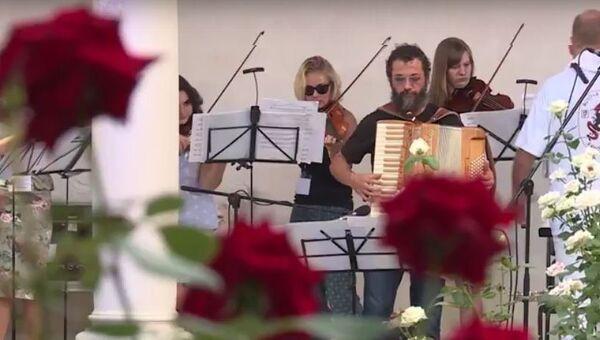 Музыкальный фестиваль Дворцы Крыма — дворцы Санкт-Петербурга в Ливадийском дворце