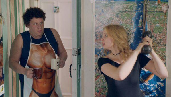Кадр из фильма Я худею