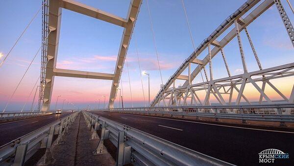 Арки Крымского моста