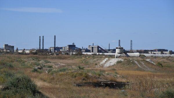 Завод Крымский титан в Армянске