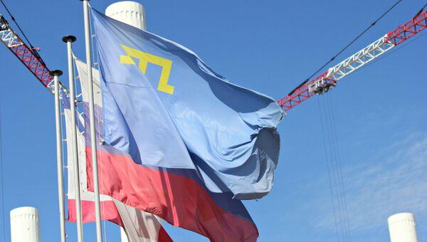 Флаги России, Крыма и национальный флаг крымских татар