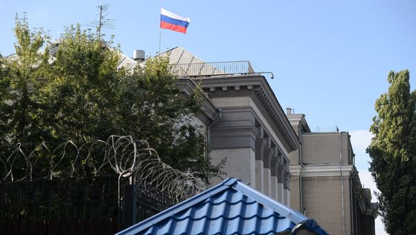 Здание посольства Российской Федерации в Киеве. Архивное фото