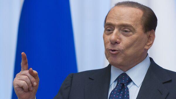 Бывший рредседатель правительства Италии Сильвио Берлускони