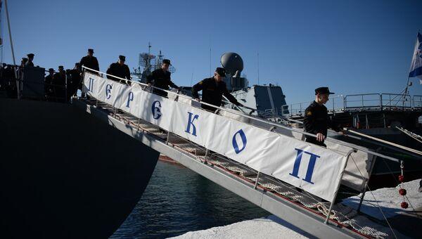 Торжественная встреча учебного корабля Перекоп в Севастополе
