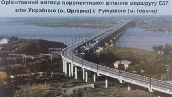 Проект моста через реку Дунай между Орловской и Исакчей на границе Украины и Румынии