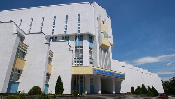 Республиканская библиотека им. И.Франко в Симферополе