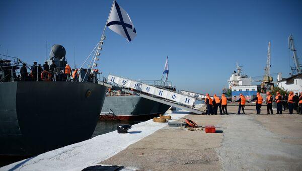 Видео встречи корабля Перекоп в Севастополе