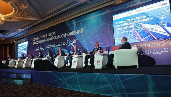 Выездная сессия  V ЯМЭФ Крым – точка роста российско-сирийских отношений в Дамаске