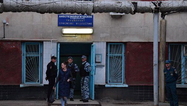 Нападение на керченский колледж. Сотрудники правоохранительных органов у входа в Керченскую городскую больницу №1