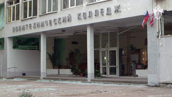 Следователи СК РФ осмотрели место происшествия в керченском колледже