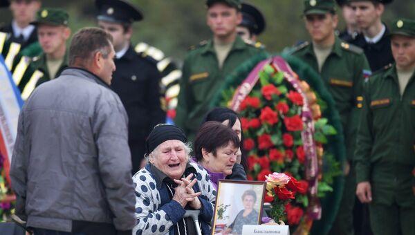 Церемония прощания с погибшими при нападении на Керченский политехнический колледж. 19 октября 2018