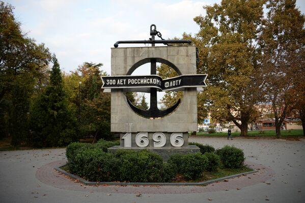 Памятник 300-летию Российского флота в Севастополе