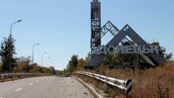 Стела с названием города при въезде в Донецк
