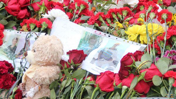 Народный мемориал в память о погибших в Керченском политехническом колледже