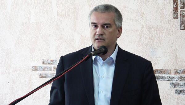 Глава Республики Крым С. Аксёнов