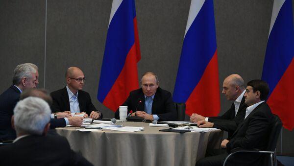 Президент России Владимир Путин проводит расширенное заседание Госсовета РФ в Ялте. 23 ноября 2018