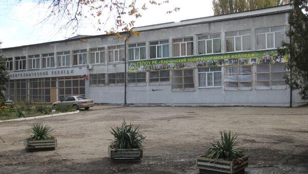 Пострадавшее в результате нападения здание Керченского политехнического колледжа