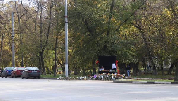 Народный мемориал у Керченского политехнического колледжа