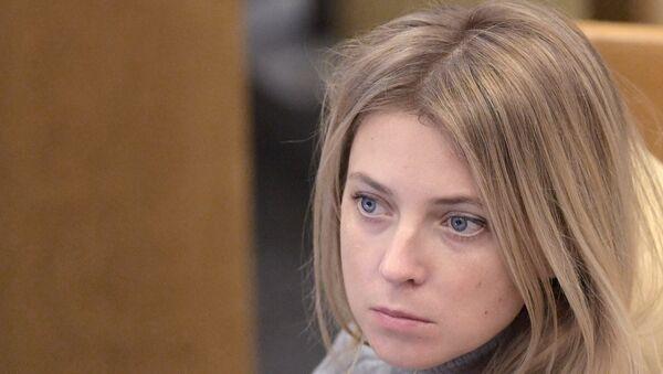 Депутат Государственной Думы РФ Наталья Поклонская