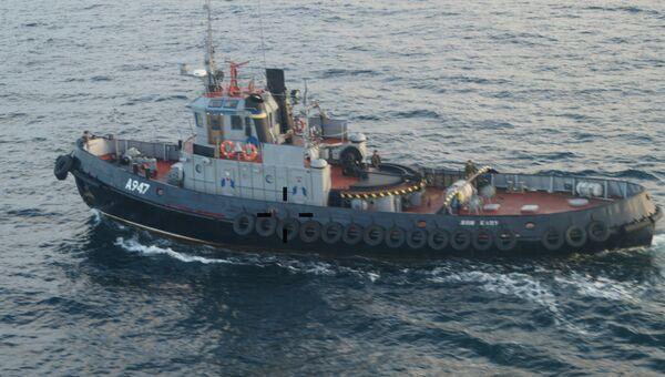 Корабли ВМСУ в Керченском проливе, 25.11.2018 г.
