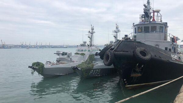 Задержанные украинские корабли доставлены в порт Керчи
