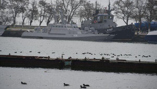 Задержанные украинские суда ВМСУ в порту Керчи