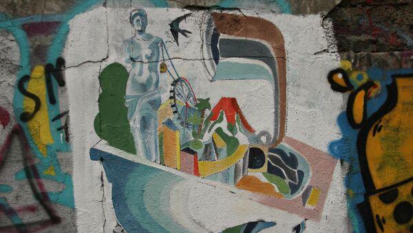 Граффити на стенах в Симферополе