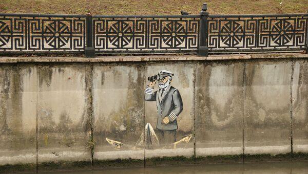 Граффити на стенах у реки Салгир в Симферополе