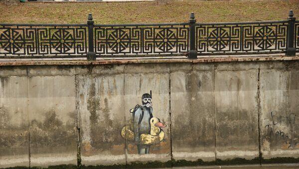 Граффити на стенах у реки Салгир в Симферополе. На фото: работа Шарика