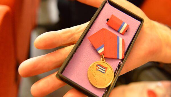 В Феодосии вручили награды Государственного совета Республики Куба – медали Воин-интернационалист