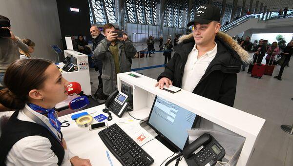 Встреча 5-миллионного пассажира в аэропорту Симферополя