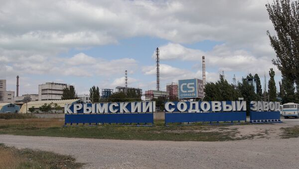 Крымский содовый завод