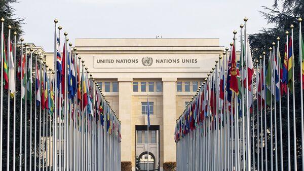 Штаб-квартира Организации Объединенных Наций