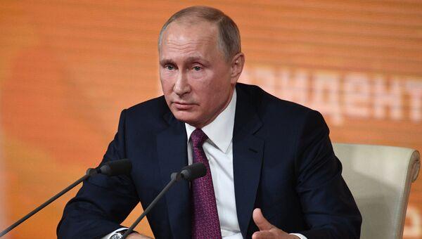 Президент РФ Владимир Путин на ежегодной большой пресс-конференции. 14 декабря 2017