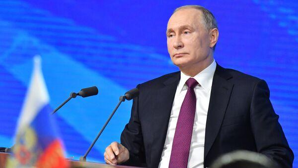Президент РФ Владимир Путин во время ежегодной большой пресс-конференции в Центре международной торговли на Красной Пресне. 20 декабря 2018