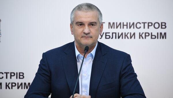 Глава Крыма Сергей Аксенов. Архивное фото