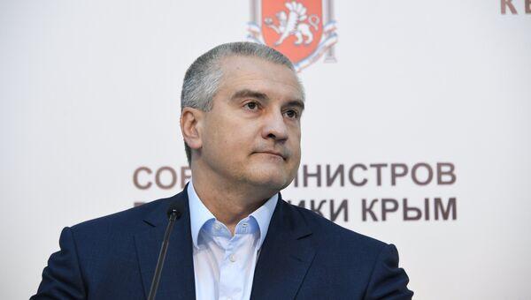 Большая итоговая пресс-конференция главы Крыма Сергея Аксенова