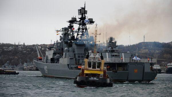 Большой противолодочный корабль Североморск прибыл в Севастополь