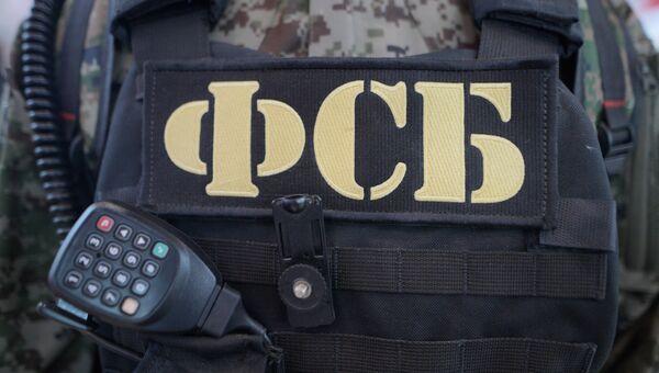 Бронежилет и рация сотрудника ФСБ РФ. Архивное фото