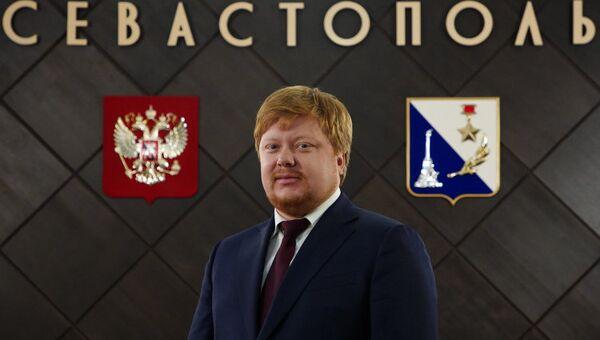 Вице-губернатор Севастополя Иван Кусов
