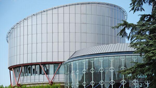 Здание Европейского суда по правам человека. Архивное фото
