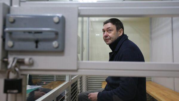Рассмотрение апелляции на продление ареста журналиста К. Вышинского